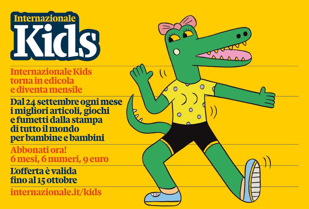 Promo Kids